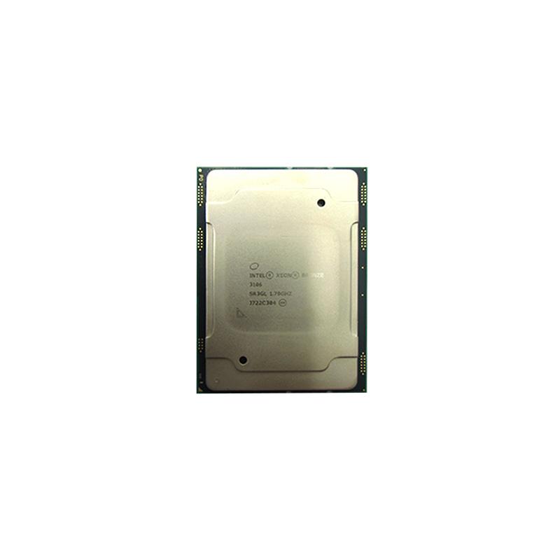 Imagen: Procesador Intel Xeon Bronze 3106, 1.70 GHz, 11 MB Caché L3, LGA3647, 85W, 14 nm.
