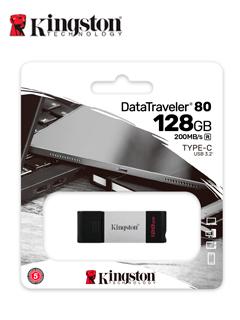 KING USB DT80/128GB