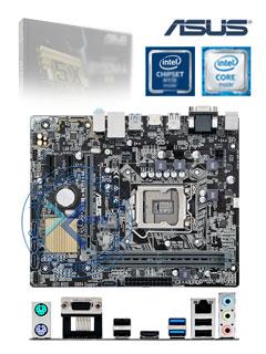 MB ASUS INT H110M-E S/V/L DDR4