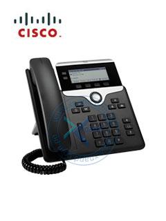 "Telefono IP Cisco Unified 7821, 3.5"" TFT, 396x162, 2 lineas, 2 RJ-45 10/100 Mbps, Audio."
